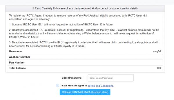 [IRCTC] | How to delete or deactivate IRCTC account - 2020 2