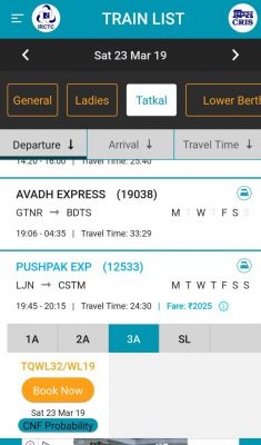 Tatkal ticket booking tricks and tips 1