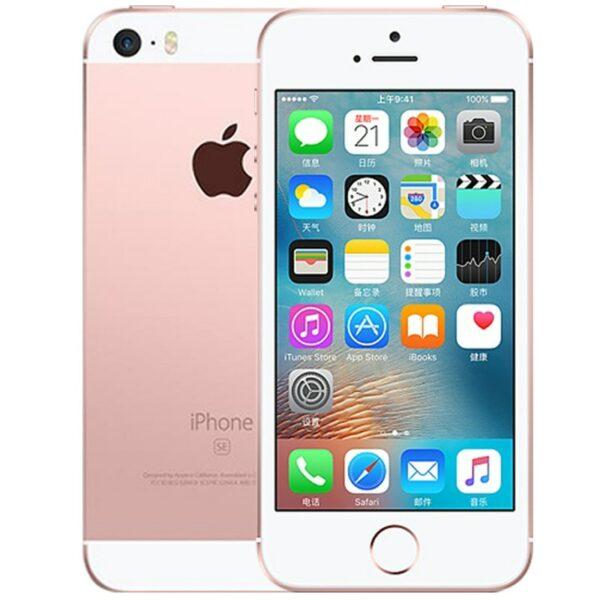 Apple iPhone SE Original Unlocked Fingerprint Mobile Phone A9 iOS 9 16/32/64GB ROM Dual Core 4G LTE 2GB RAM 4.0' Smartphone 2